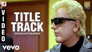 Kamal Haasan | Dhasavathaaram - Title Track Video