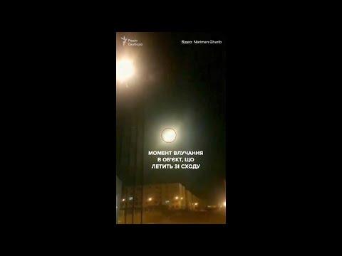 Відео ймовірного запуску ракети і влучання в літак МАУ