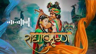 Radha Krishna Basuri Flute Ringtone   Background Radha krishna Serial Tune free Download Ideas Unick