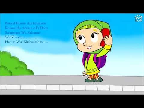 Buniyal Islam With English Lyrics