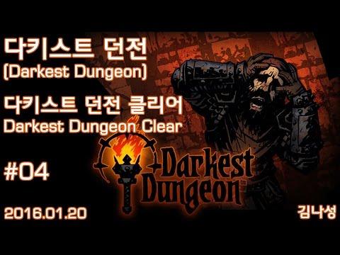 [160120] (Release, Spoiler)스포주의 다키스트 던전 클리어+한국어 자막(Darkest Dungeon Clear) #04 엔딩 Ending