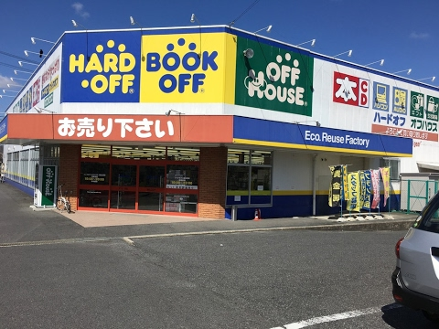 Retro Game Shopper Japan - Hard Off - Ueno Store - Mie Prefecture ハードオフ 上野店 三重県