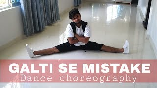 Jagga Jasoos: Galti Se Mistake || DANCE CHOREOGRAPHY