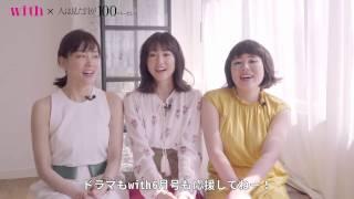 大人気放映中の「人は見た目が100パーセント」(フジテレビ木曜夜10時~...