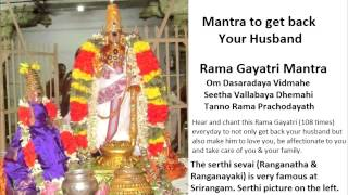 Download Rama mantra to get back husband MP3 song and Music Video