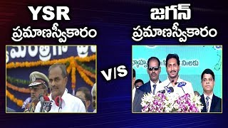 Similarities between Sri YSR & YS Jagan Oath Taking Ceremony  | S Cube Hungama