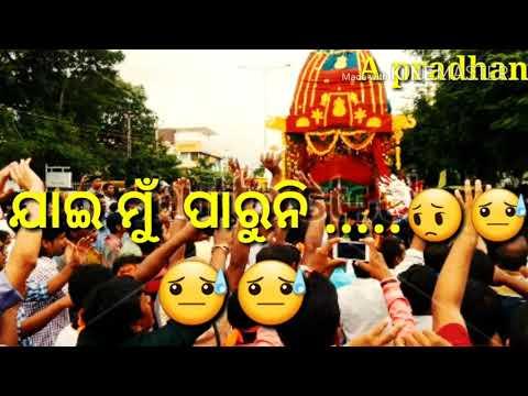 Nila Chala Dhama ...Jae Mun Parunii. Whatsapp status Video download