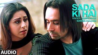 Babbu Maan : Saada Ki Hai Full Audio Song | Rabb Ne Banaiyan Jodiean