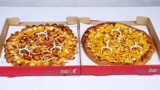피자스쿨 피자 2판 혼자서 가능할까?