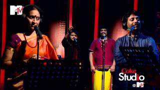 Tere Bin Main,Richa & Others,Coke Studio @ MTV,S01,E05