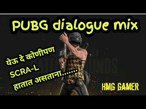 Pubg Whatsapp Pubg Status Marathi Dialogue Mix