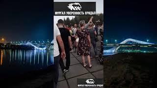 Биробеджан 02 08 2020 митинг Ямы Фургал