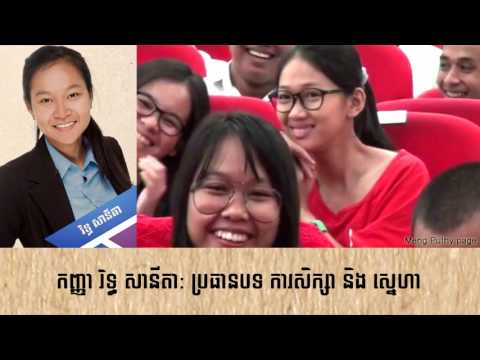 Perspectives CAmbodia, Public speaking: Learn and love by Sanita