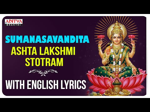 Ashta Lakshmi Stotram ||  by Nityasantoshini With English Lyrics II Sumanasavandita ||