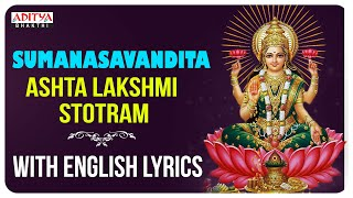 II  Ashta Lakshmi Stotram ||  by Nityasantoshini With English Lyrics II Sumanasavandita ||