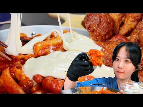 최강 조합!! 엽떡에 허니콤보 먹방!! hot spicy tteokbokki, korean chicken MUKBANG