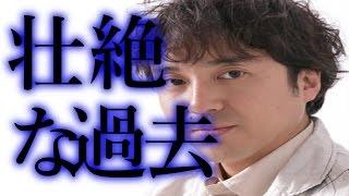 【衝撃】壮絶ムロツヨシの悲しい生い立ちが結婚に影響!? 個性派俳優と...