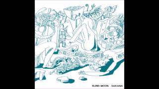 Sakana - Miss Mahogany Brown