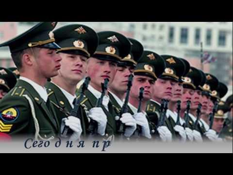 Поздравления с 23 февраля мужчинам короткие. Видео открытки.