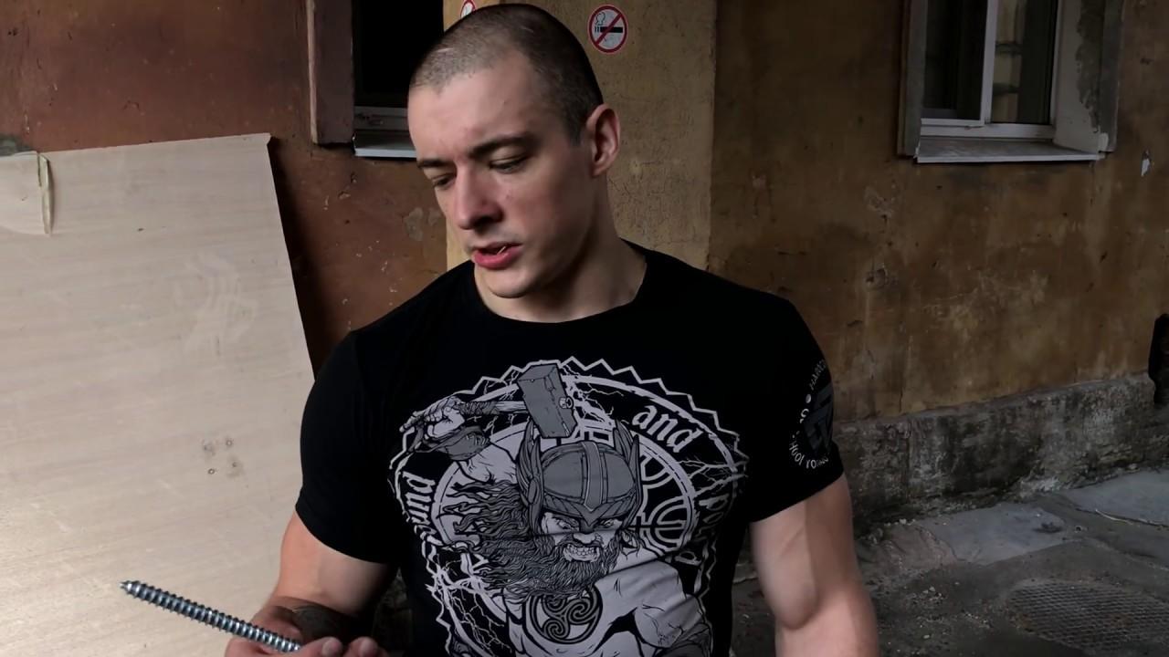Виктор Блуд - Разлом Болта 260*12 (Глухарь)