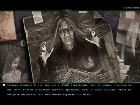Игра Наследие Ведьм. Логово королевы ведьм. Коллекционное издание