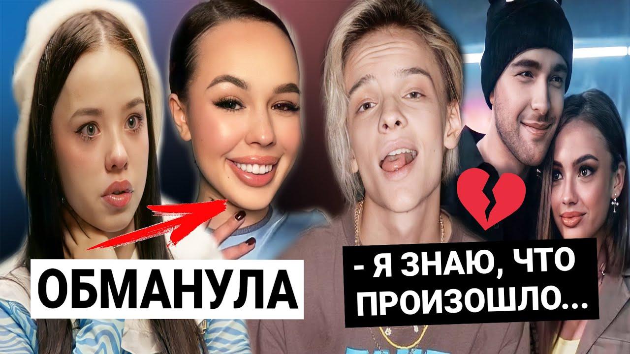 Шип про причины расставания Вали и Крида / Инстасамка кинула Лину / Спалили отношения Ани и Бабича