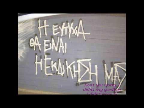 Don't You Worry - Gorky's Zygotic Mynci