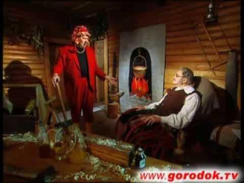 Видео прикол  СКАЗКА Возвращение деревянного сына   Городок