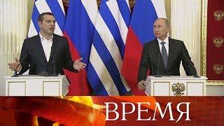 Владимир Путин в Кремле принял премьер-министра и министра иностранных дел Греции Алексиса Ципраса.