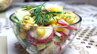 Салат с редиской | Овощной салат | Фитнес рецепт