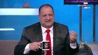 لقاء خاص مع النجم خالد الصاوي .. في كل يوم