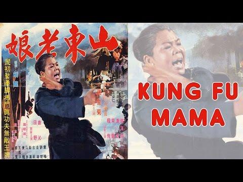 Wu Tang Collection - Kung Fu Mama