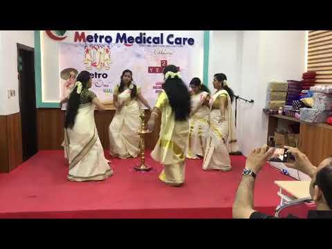 Thiruvaathira metro hospital team salmiya kuwait