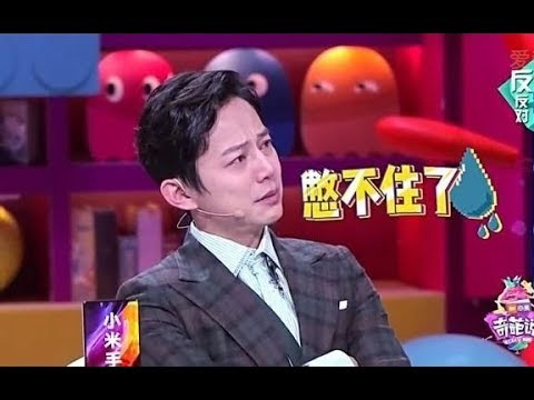 何炅奇葩说语录合辑0510