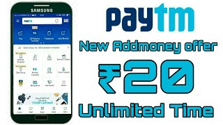 Paytm Addmoney Promo Code Today   Paytm 20Rs. Add Money Unlimited Times