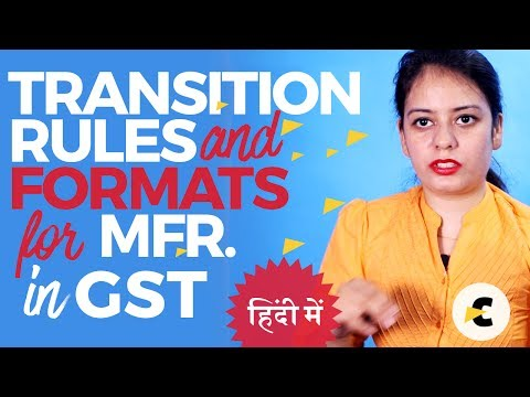 GST final ITC Migration For Manufacturers With Formats