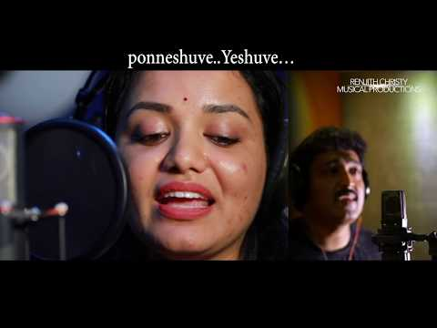 Full HD New Christian Song | Yeshuve..| Music. Renjith Christy | Vocal.Jolsana