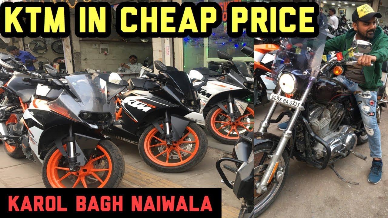 Ktm Bullet In Cheap Price Second Hand Bike Market Karol Bagh