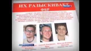 3 млн  долларов за жителя Анапы Евгения Богачёва укравшего 100 млн  долларов