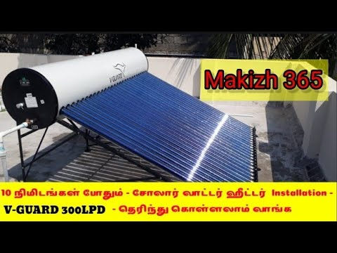 300 LPD Solar Water Heater  installation video