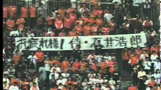 横浜vs巨人。岡村孝子がいるよ.