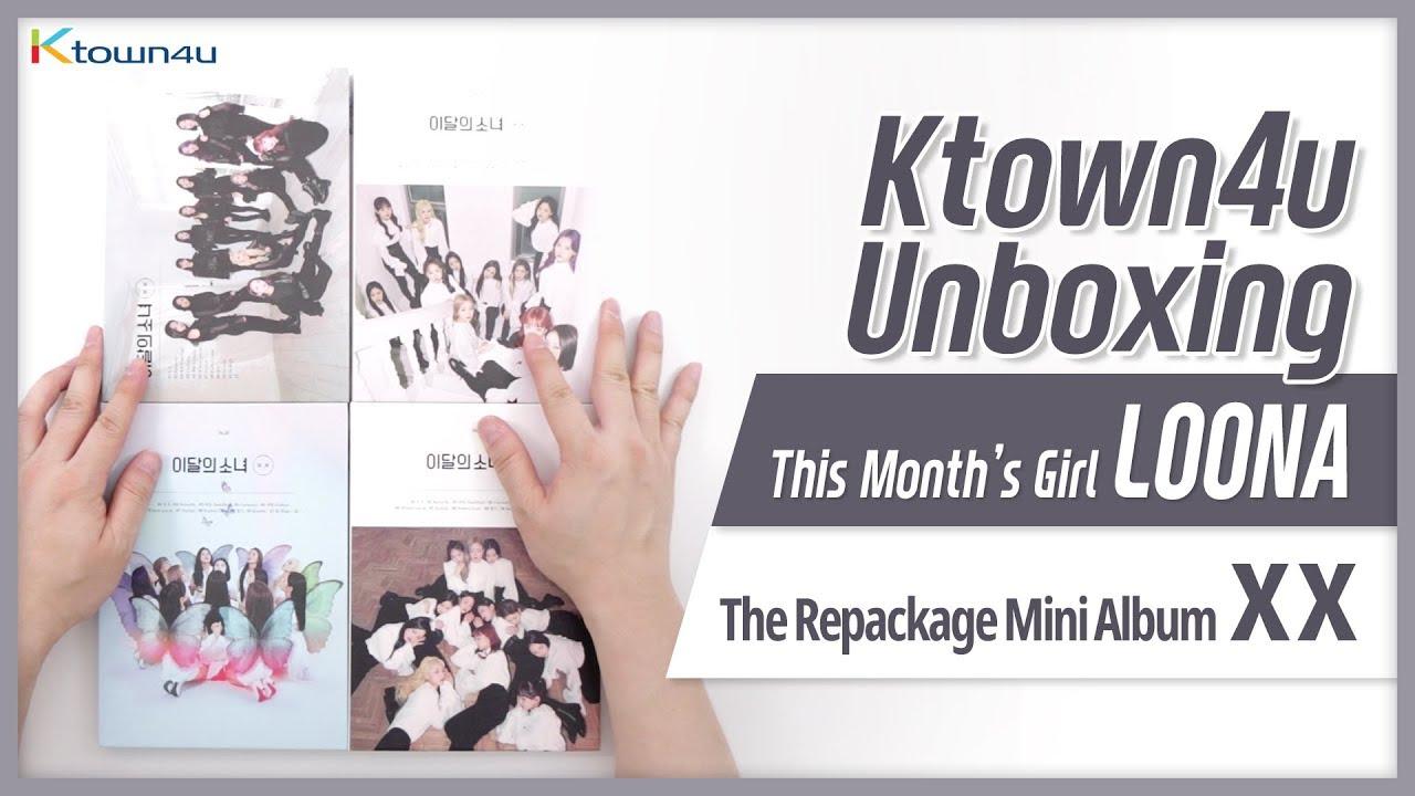 Unboxing This Month's Girl(LOONA) Repackage Mini album [X X] 今月の少女 이달의소녀  언박싱 Kpop Ktown4u