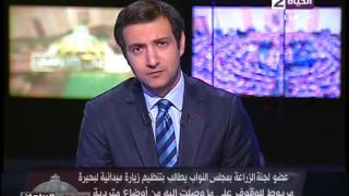 فيديو.. برلماني يكشف موعد حل مشكلة التماسيح داخل بحيرة ناصر
