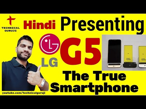 [Hindi] LG G5 | The True Smartphone | My Opinions