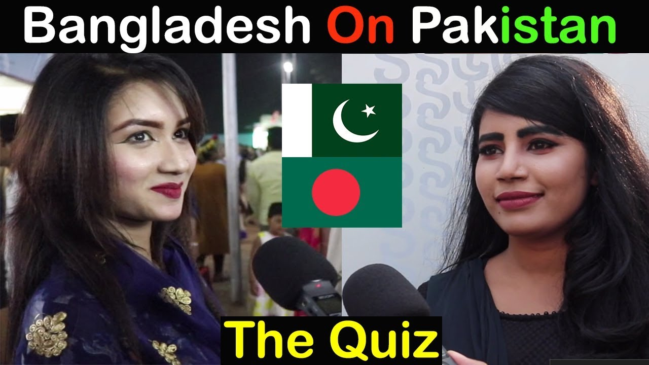 Bangladesh on Pakistan (THE QUIZ) | What Bangladeshi People Know About Pakistan | Public Reaction