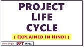 PERT VS  CPM IN HINDI | Concept | Difference | Project Planning