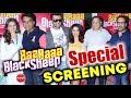 """Baa Baaa Black Sheep"" Movie Celebrity Review   Box Office Collection   Maniesh Paul  Manjari Fadnis"