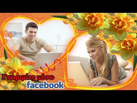 Ινδική Ασιατική dating UK