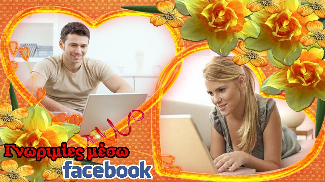 Μαλαισία γκέι online dating