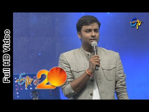 Hema Chandra Performance - Pachadaname Song in Vizag ETV @ 20 Celebrations